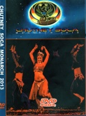 2013 Chutney Monarch DVD