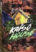 2016 Kaiso House Tent DVD