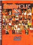 2014 Kaiso House Tent DVD