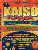 2012 KaisoRama Extempo Championships DVD