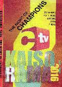 2016 Kaiso Rama Extempo DVD