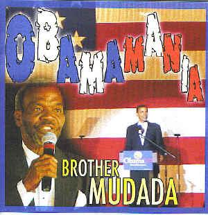 obamamania1.jpg