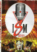 2016 International Soca Monarch DVD