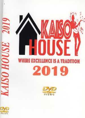 kaisohouse19dvd1